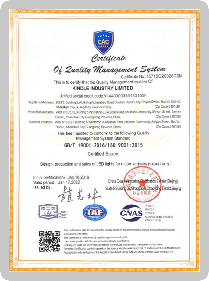 ISO 9001 factory audit